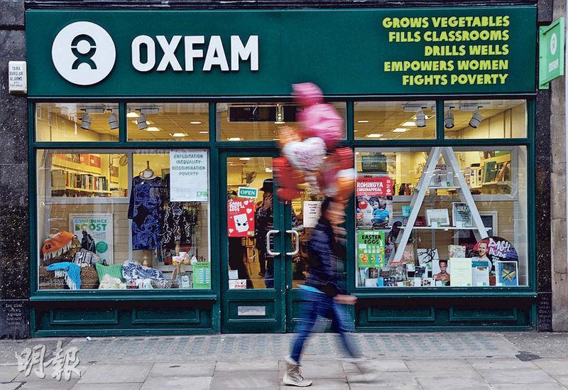 樂施會前高層稱,該會在英國設立的店舖有年輕義工受性侵,但沒有透露具體的時、地、人和案發詳情。圖為其中一間位於倫敦的樂施會店舖。