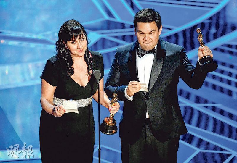 《玩轉極樂園》贏得最佳動畫獎外,更奪得最佳主題曲獎。(法新社)