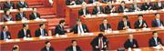 張德江(第二排左四)昨發表本屆最後一份人大常委會工作報告後返回座位,國家主席習近平(第二排左五)與他握手。(明報記者攝)