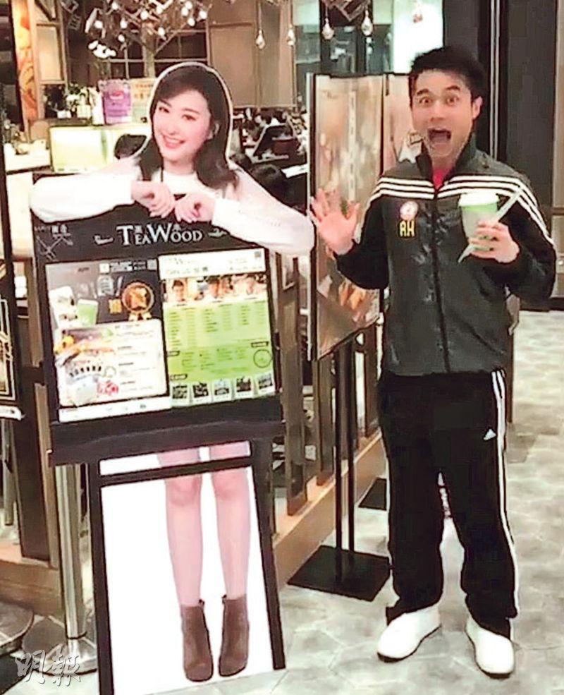 何猷亨見到舊愛陳瀅的人形紙牌,露出搞鬼表情。(視頻截圖)