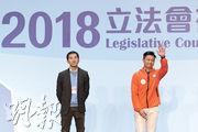 被取消立法會議員資格的姚松炎(左)在補選中出戰九龍西,最終以2419票之差敗給民建聯鄭泳舜(右),這是民主派首次在「單議席單票制」的地區直選補選中落敗。(鍾林枝攝)