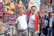 鄭泳舜(右)當選後的首個下午,身穿代表「勝利」的紅色外套先返到他從政起點深水埗區謝票,與支持他的街坊「搭膊頭」慶祝。(楊柏賢攝)