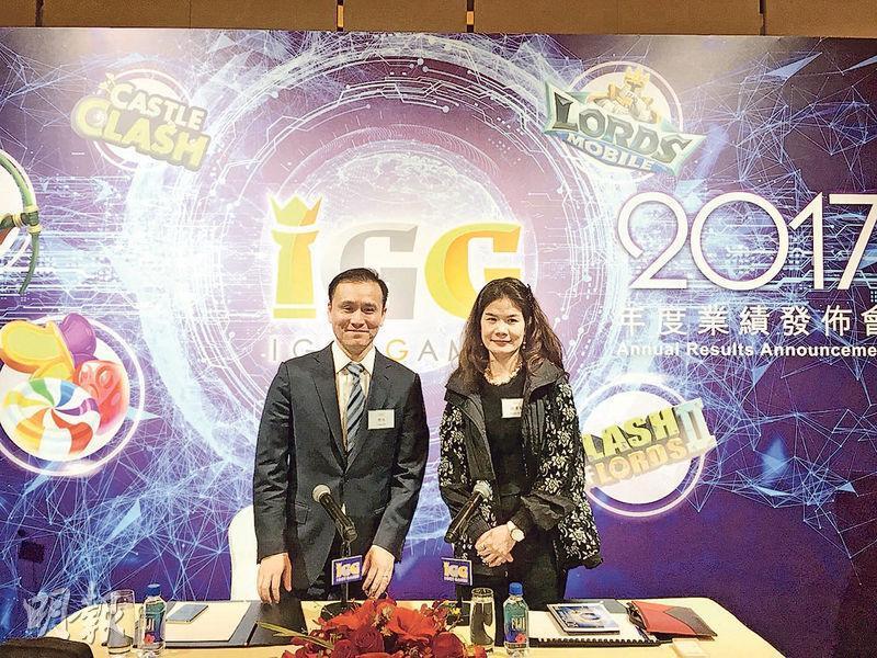 IGG 首席運營官許元(左)表示內地收緊遊戲監管對集團影響不大。右為首席財務管官沈潔蕾。