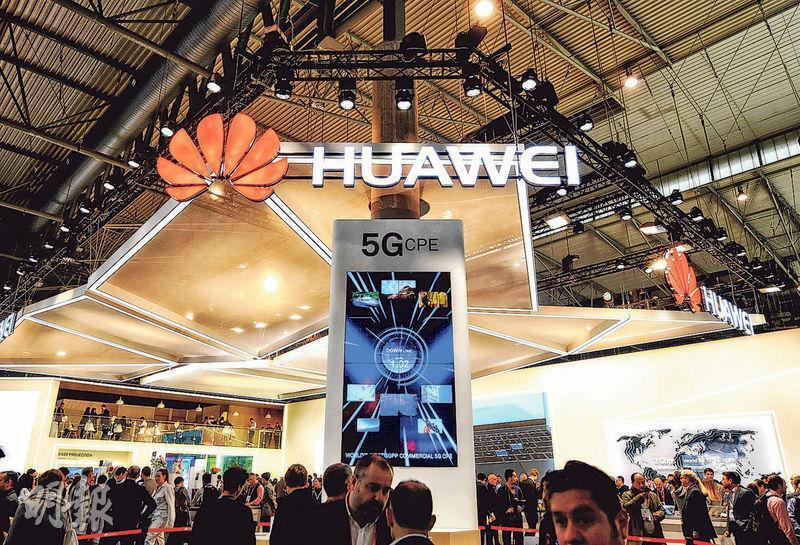 中國手機製造商華為近年積極發展5G業務,引發美國忌憚。圖為華為公司上月26日在西班牙巴塞隆拿移動通訊大會展示5G技術。(新華社)