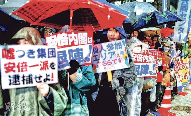 有日本民眾昨日在國會大樓外發起示威,要求首相安倍及財相麻生太郎為森友學園醜聞下台。(路透社)