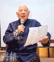 詩人洛夫昨日逝世,本月3日他剛出席台北「昨日之蛇」詩集的新書發布會。(中央社)