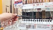 本報記者昨到ETUDE HOUSE位於銅鑼灣的分店,發現該店銷售的眉筆(圖)不屬有問題批次。(鍾炳然攝)
