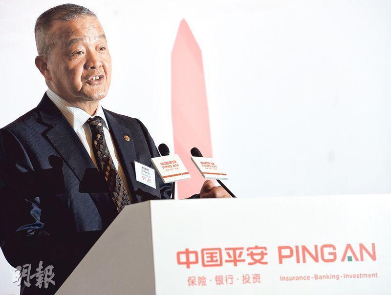 中國平安去年增派股息,管理層指往後會保持派息率穩定。圖為董事長兼首席執行官馬明哲。(劉焌陶攝)