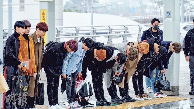 Wanna One為日前在直播節目上失言,昨日在首爾仁川機場外向現場傳媒及粉絲鞠躬道歉。