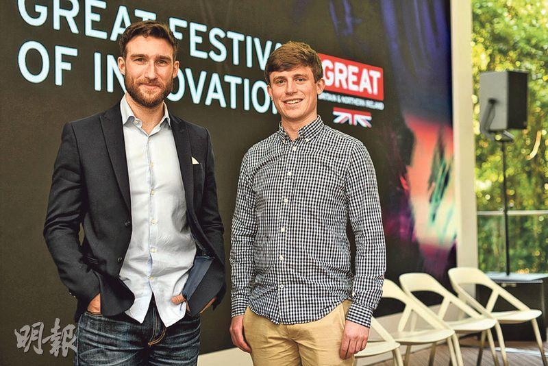 英國公司Sensat為城市打造3D地圖,推動智慧城市。公司董事總經理James Fricker(左)和負責產品的Harry Atkinson(右)來港參與英國創新科技,透露除與英國當地約50間建築公司合作,亦有意在港展開兩三個項目,洽商對象包括港府。(蘇智鑫攝)