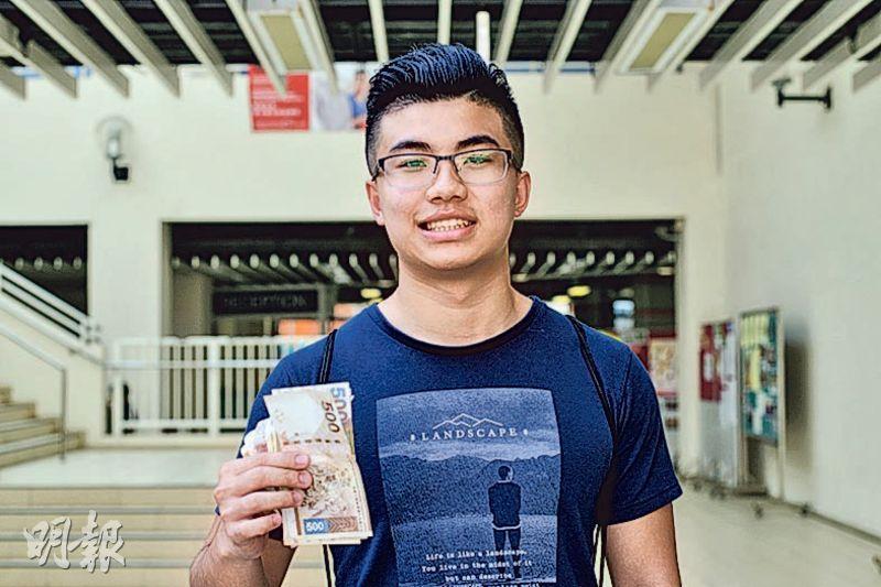 文同學手持的4000元由記者提供(楊柏賢攝)