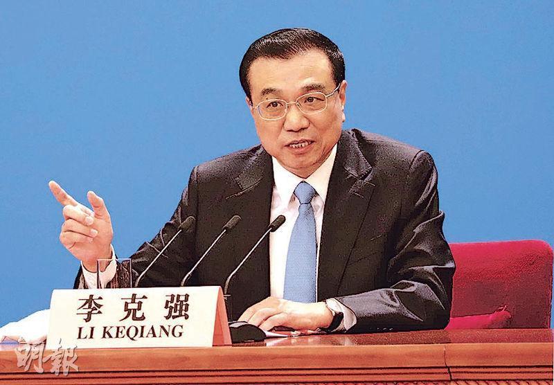 總理李克強