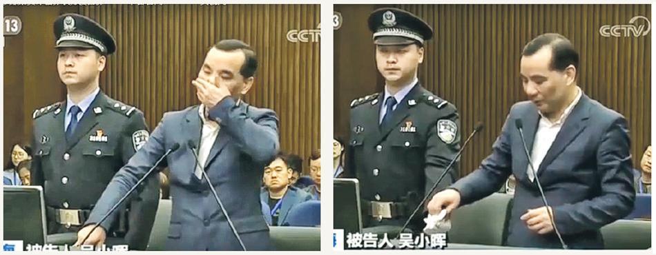 吳小暉在最後陳述階段向法官求情時聲淚俱下,庭警向他遞上紙巾。(網上圖片)
