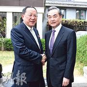 國務委員兼外長王毅昨會見過境北京的朝鮮外相李勇浩(左)。(中新社)