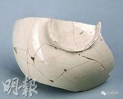 尚食局款白釉摩羯紋碗