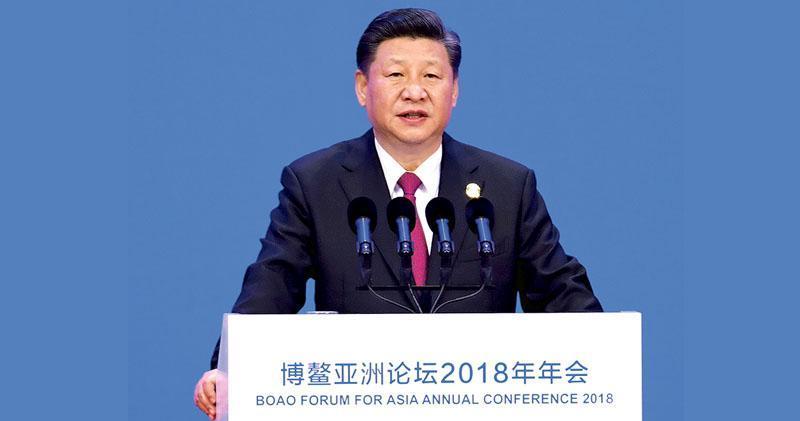 國家主席習近平昨在博鰲亞洲論壇上發表題為「開放共創繁榮 創新引領未來」的主旨演講,提出多項擴大開放的新舉措。(中新社)