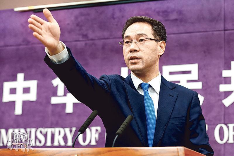 中國商務部2018年4月就美國對華「301調查」的徵稅建議,在WTO爭端解決機制下提出磋商請求,正式啟動WTO爭端解決程序。圖為商務部新聞發言人高峰2018年3月在新聞發布會上呼籲所有WTO成員聯合反對貿易保護主義。