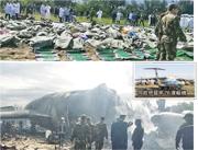 空難後大批屍體擺在現場(上圖),墜毁的軍機燒成廢鐵(下圖)。(法新社)