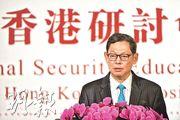 金管局總裁陳德霖強調,貨幣體系是金融安全根本,要保證市民對手上貨幣不會失卻信心,亦要保持貨幣的購買力。(鍾林枝攝)