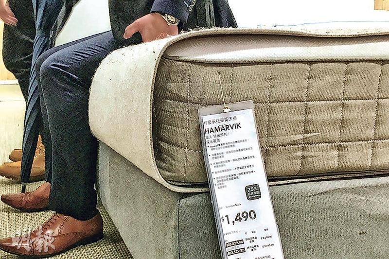 消委會測試中,最便宜的1490元IKEA牀褥(圖)總評分與最貴的8600元蓆夢思牀褥同為3.5分,耐用度更略高0.5分,故整體排名較蓆夢思前。(鍾林枝攝)