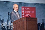 中國駐美國大使崔天凱(圖)在費城出席2018賓大沃頓中美峰會時重申,貿易戰絕對是錯誤的選擇,對誰都沒有好處。(中新社)