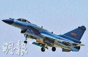 殲-10C