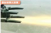 陸航直升機低空突擊,向海上浮靶發射導彈及火箭彈。(電視畫面)