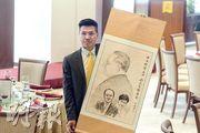 范國威以鄧小平、林鄭月娥和王志民作畫,表達不滿中聯辦干預香港內部事務,寓意兩人違背當年鄧小平向港人所作承諾。