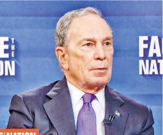 紐約前市長彭博(圖)會代美國政府支付就履行《巴黎協定》承諾所需的款項,並希望特朗普政府願意重返協定。(網上圖片)
