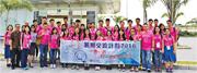 民政事務局現時共開展4項青年交流及實習資助計劃,以及3個青年交流活動計劃,2016/17年度的總開支為1.277億元。圖為民政局資助青年事務委員會於2016年舉辦印尼泗水考察團。(青年事務委員會fb圖片)