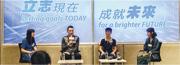 郭嘉諾(左二起)、周永樂、郭詠嘉在活動上與一眾中學生分享成功之道,鼓勵他們訂立人生目標。(圖:校記 劉永維)