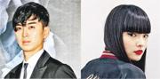 松田翔太(左)與秋元梢(右)拍拖超過3年終於開花結果,粉絲都替他們高興。