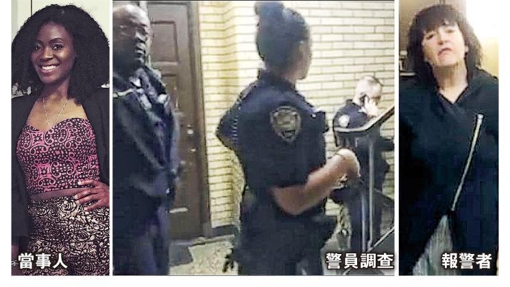 美國耶魯大學黑人女碩士生西楊博拉上周於校園宿舍公共休息室小睡時,遭白人同學布拉施報警驅趕,事件引發廣泛關注。(網上圖片)