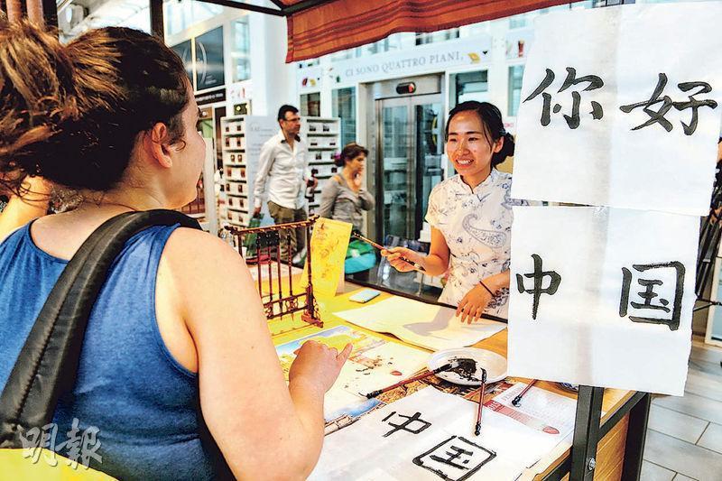 2015年5月19日,在意大利羅馬,來自羅馬孔子學院的老師教意大利人寫中文字。