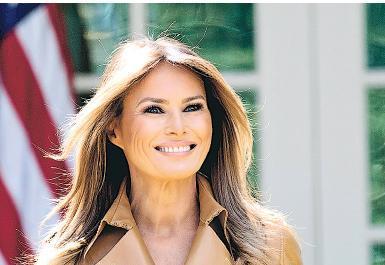梅拉尼婭(Melania Trump)