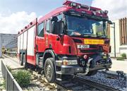 為應付高鐵香港段隧道內事故,消防處早前以2200萬元引入兩部滅火型及搶救型的「軌路兩用車」,配備滅火救援工具,並可於路面及路軌行走。(讀者提供)