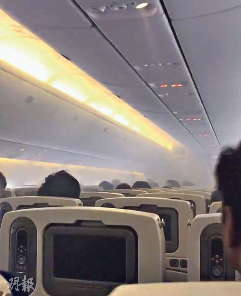 在東京成田機場準備飛往香港的航機,起飛前機艙冒煙,有乘客拍攝到機艙充斥白煙的情况。(網上圖片)