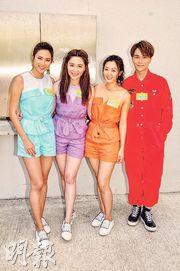 劉穎鏇(左起)、湯洛雯、張寶兒及胡鴻鈞昨日錄影節目《學是學非》。(攝影﹕孫華中)