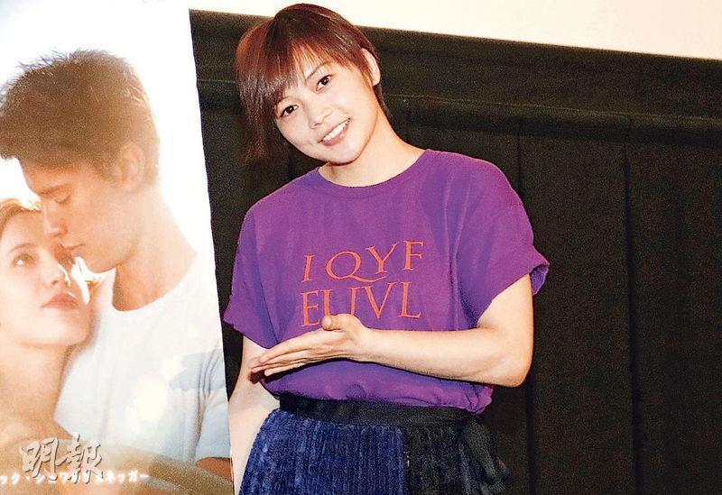 去年離婚的Yui積極投入工作,除以樂隊Flower Flower主音身分出碟外,前日出席荷李活版《太陽之歌》宣傳活動。