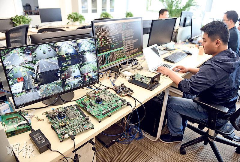 中關村管委會稱,中關村的前沿技術企業將聚焦高端晶片等技術。圖為中關村一間科技公司工程師在作影片分析。(新華社)