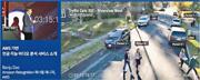 亞馬遜網路服務公司在一個活動上,用俄勒岡市交通攝錄機拍到的片段(右),介紹該公司推出可以辨識人貌的Rekognition人工智能短片分析服務。(網上圖片)
