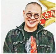 李連杰的近照,精神飽滿又笑容滿臉,力證身體非常好。(網上圖片)