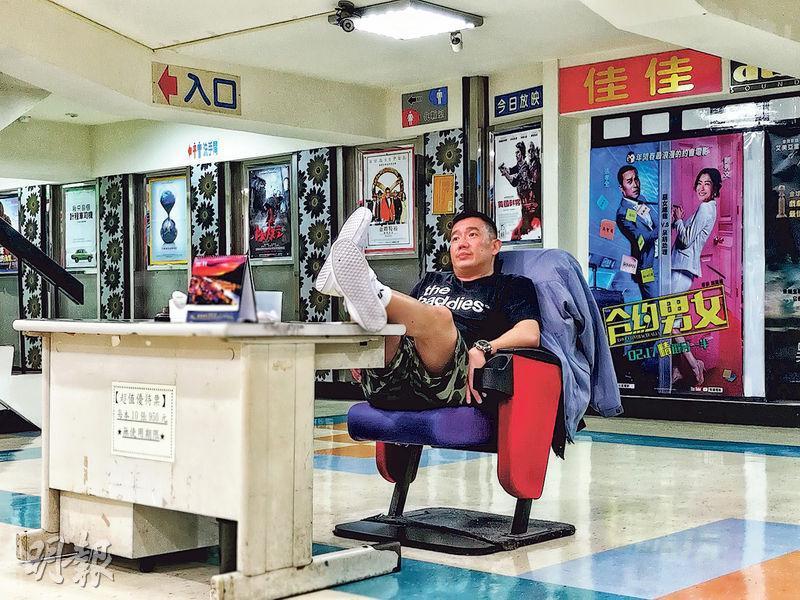 杜汶澤在台灣體驗當戲院售票員的滋味。