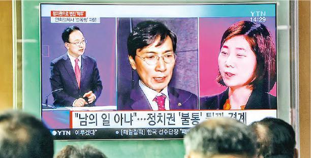 安熙正(中)被秘書金志恩(右)控訴性侵