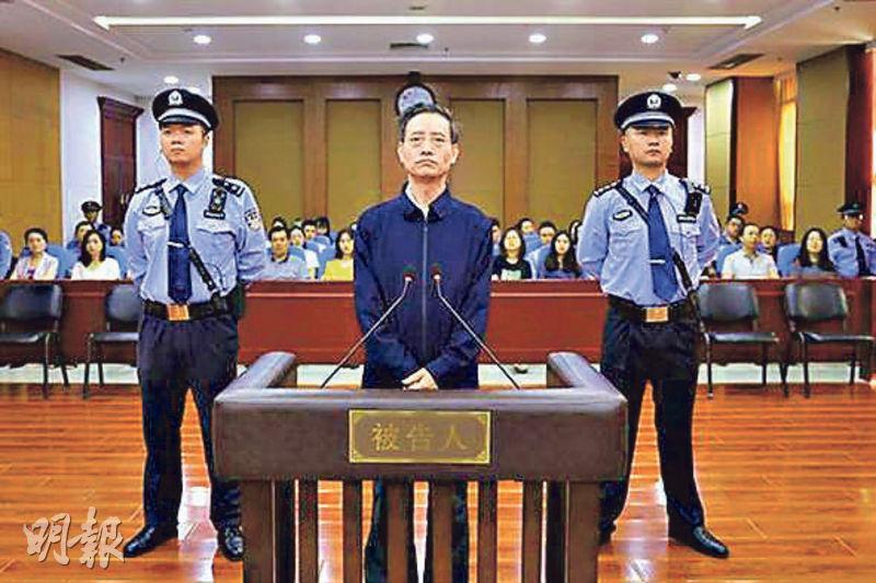 中國人民保險集團原總裁王銀成(圖中)受賄案罪成,判囚11年。(網上圖片)