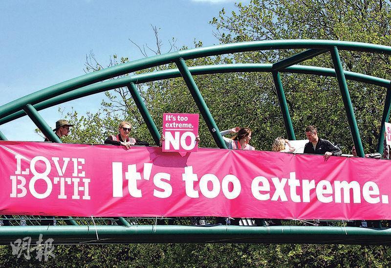 都柏林有反對改革墮胎法例的市民集會,橫額寫上「太極端」一詞,呼籲民眾對母親和胎兒一視同仁。(路透社)