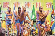 上月台灣總統蔡英文訪問非洲國家伊斯瓦蒂尼,但這並不意味邦交牢固。圖為上周五在台北舉行歡慶非洲日酒會,有非洲舞員表演。(中央社)