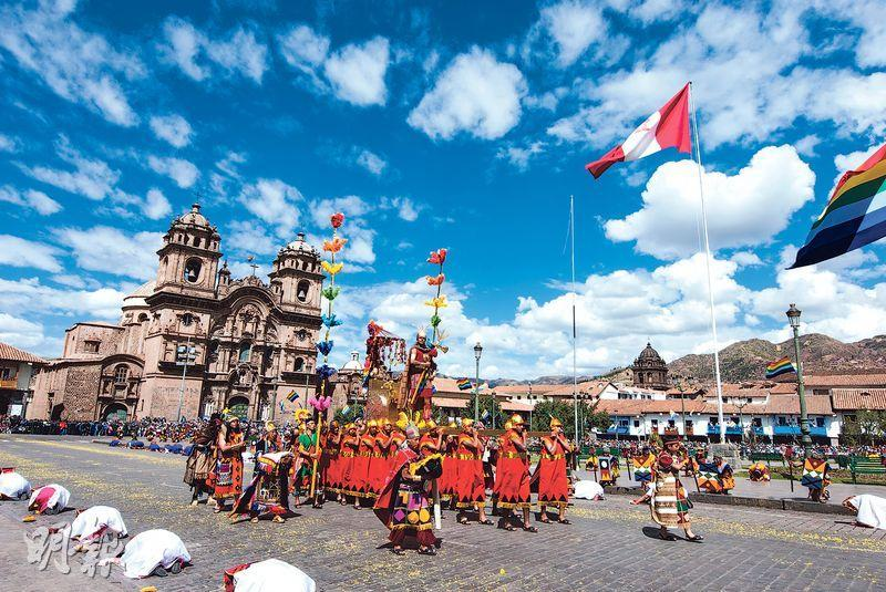 秘魯太陽祭 狂歡嘉年華