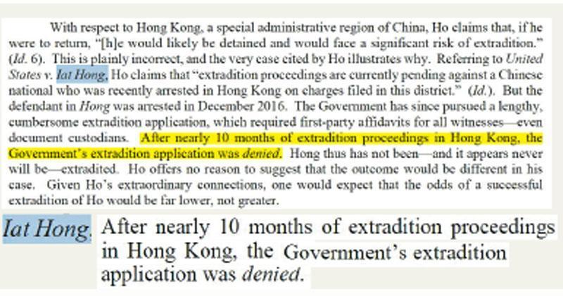 民政事務局前局長何志平涉賄賂非洲高官在美國被起訴一案,年初控方向法院提交的文件(圖)披露,港府曾拒絕一宗引渡申請的案例。文件指出,Iat Hong在港被捕後,美國當局申請引渡他返美受審,10個月後被拒絕,個案所述時間與美國國務院在報告提及的個案時間脗合。(美國法庭文件)