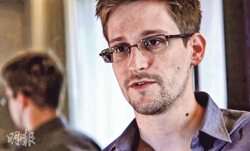 美國曾要求引渡中情局前僱員斯諾登回國受審,斯諾登2013年5月20日起匿藏香港,6月23日離港飛往俄羅斯。(資料圖片)